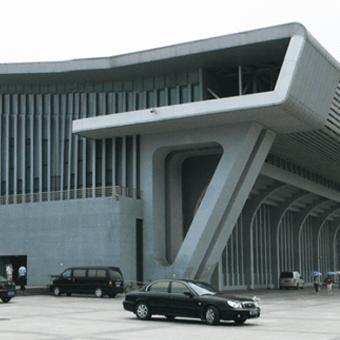 广东药学院体育馆