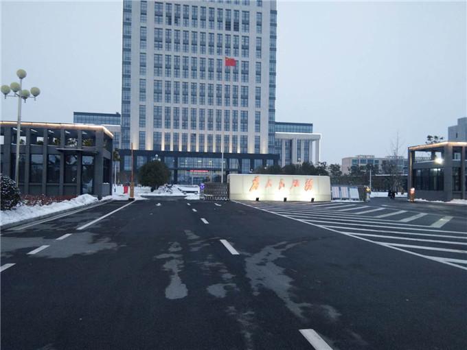 安徽滁州来安县公安局羽毛球馆运动木地板案例