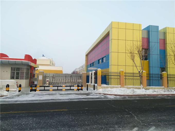 新疆克拉玛依独山子第八幼儿园