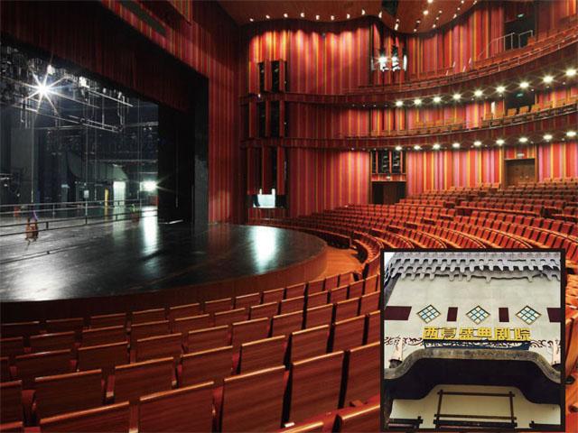 西夏银川盛典剧院